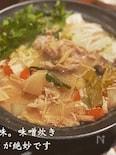 1番好きな母の味…味噌炊き