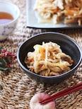 生姜の香りにご飯がススムおばんざい♡お鍋で簡単切り干し大根
