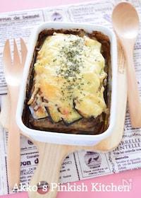 『絶品♡なすとチーズのバジルミートローフ(ハーブ料理)』