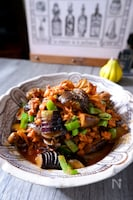 \ガッツリご飯に/お肉たっぷり麻婆茄子