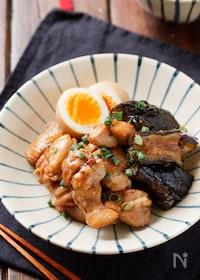 『鶏肉となすの甘辛照り煮【#簡単#お弁当#作り置き】』