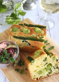 『緑野菜のケークサレ』