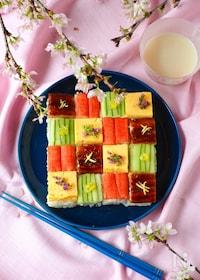 『鰻のモザイク寿司』