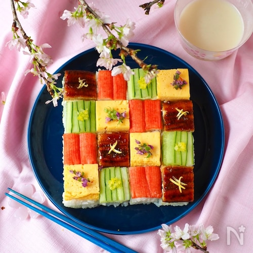 鰻のモザイク寿司