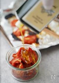 『魚焼きグリルで作る『セミドライトマト』』