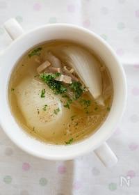 『新玉ねぎとベーコンの洋風スープ』