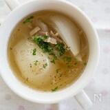 『新玉ねぎとベーコンの洋風スープ』#春#簡単