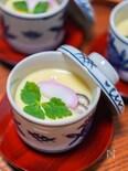 ヒガシマル醤油「京風割烹 白だし」で作る!簡単茶碗蒸し!