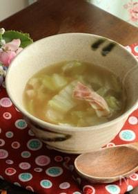 『お鍋一つで簡単ほっこり美味♡ベーコンと白菜のあったかスープ』