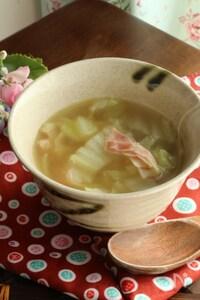 お鍋一つで簡単ほっこり美味♡ベーコンと白菜のあったかスープ
