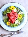 スイカとズッキーニのハーブサラダ