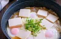 フライパンのまま食卓に!豚ひき肉と豆腐と卵の旨だし煮