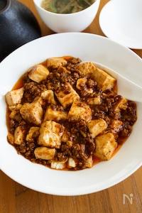 『我が家の麻婆豆腐』甜麺醤不用。味噌で旨みとコクUP!