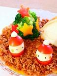 【クリスマス料理】サンタが街にやってきたワンプレート☆