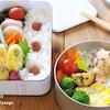 【作り置きをフル活用!】ひとつのおかずで子ども用と大人用お弁当を作る!
