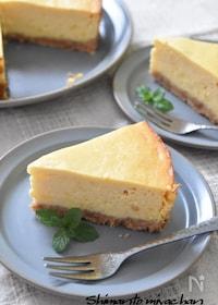 『生クリーム不要!爽やか~♪さつまいものヨーグルトチーズケーキ』