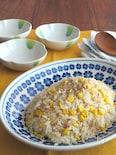 炊飯器で簡単☆ツナとコーンの炊き込みガーリックピラフ
