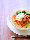 こく旨ピリ辛!冷やし豆乳担々麺の作り方レシピ