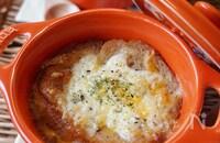 本当に美味しいオニオングラタンスープ 何度も作りたい定番レシピVol.117