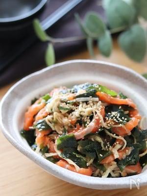 栄養たっぷりでウマウマ♡サーモンとわかめの切り干し大根サラダ