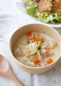 『『根菜の和風ミルクスープ』#簡単#朝ごはん』