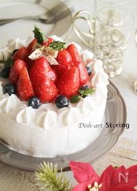 『本格的☆基本のショートケーキ』