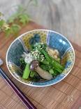 塩こうじきのこと小松菜の胡麻和え