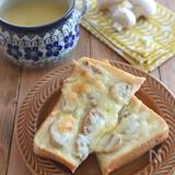 【冷凍作りおきOK】マッシュルームのガーリックバタートースト