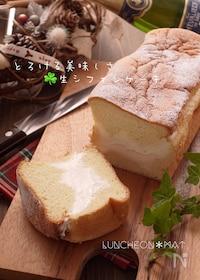 『パウンド型で*生シフォンケーキ♪』