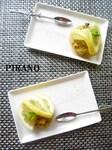 【35kcal】アンチエイジング♪焼きナスのタルタルレモンサ