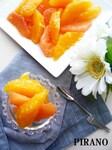 【50kcal】オレンジとグレープフルーツの紅茶マリネ♪