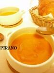 【68kcal】フレッシュトマトを楽しむ♪濃厚スープ♪