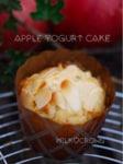りんごとクルミの*ふわふわヨーグルトケーキ