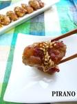 【166kcal】お弁当に豚肉のコロコロ生姜焼き♪