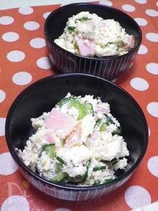 ◆オカラのサラダ◆ 嬉しい大豆のヘルシーレシピ