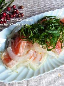 サーモンと玉ねぎの柚子胡椒マリネ