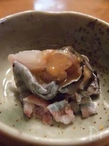 珍味 皮カラシみそ メジナ(グレ)料理②