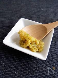 麹を使った黄柚子胡椒