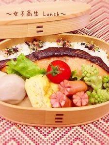 鮭の塩麹焼き★弁当