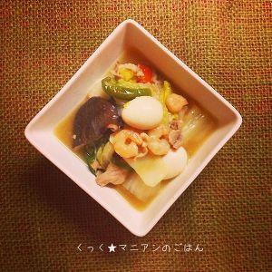 具だくさん☆五目スープ