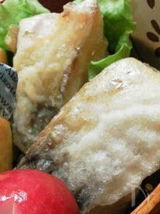お弁当に〜塩鯖の米粉揚げ〜
