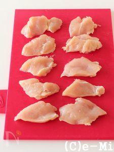 【コツ】鶏むね肉の切り方