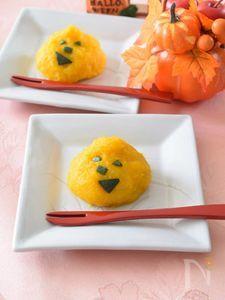 シニア向けハロウィンかぼちゃ茶巾