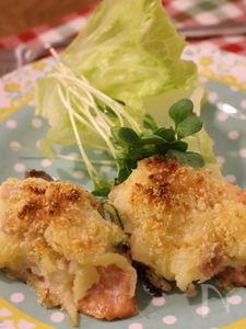 鮭のカリカリポテサラ焼き