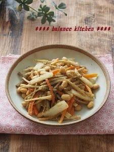 【美腸】常備菜。根菜と大豆のごまみそ炒め