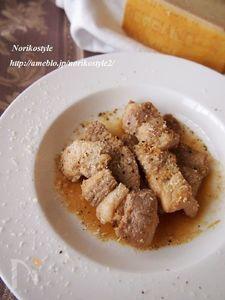 豚ロースの生姜焼き パルミジャーノ仕上げ