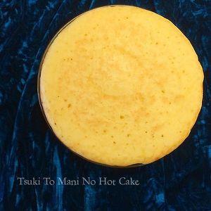 月とマーニ。おっきなホットケーキ
