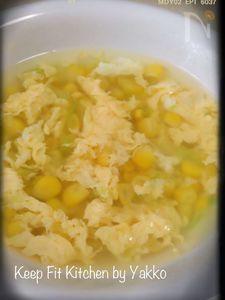 フレッシュとうもろこしのスープ
