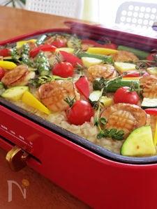 ホタテとカラフル野菜のバター醤油パエリア