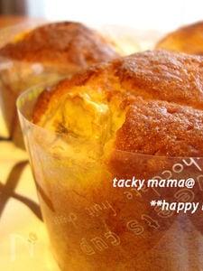 混ぜて焼くだけ♪アーモンド風味のバナナマフィン